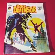 Comics: EXCELENTE ESTADO DAN DEFENSOR 4 VERTICE VOL II. Lote 151564045