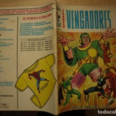 Cómics: LOS VENGADORES - V 2 - NÚMERO 10 - VERTICE. Lote 151588594
