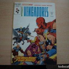 Cómics: LOS VENGADORES - VOL 2 - NÚMERO 49 - VERTICE. Lote 151895150