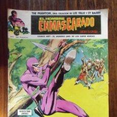 Cómics: EL HOMBRE ENMASCARADO,Nº16.ED. VERTICE.1974.. Lote 152318730