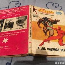 Cómics: DAN DEFENSOR VOL1 - Nº 33 VERTICE - LOS CUERNOS DEL TORO . Lote 152781326