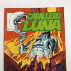 Comics : CABALLERO LUNA- LÍNEA 83- SURCO- Nº 10 -ÚLTIMO COLEC-GRAN BILL SIENKIEWICZ-1983-M.BUENO-DIFÍCIL-1859. Lote 174269652
