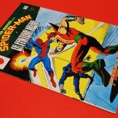 Cómics: DE KIOSCO SUPER HEROES 123 VERTICE VOL II. Lote 153748506