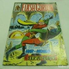 Cómics: FLASH GORDON Nº 23. Lote 153813086