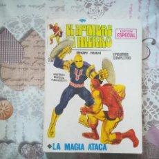 Cómics: EL HOMBRE DE HIERRO V 1 Nº 3. Lote 154165542