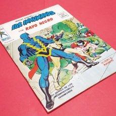Comics: DE KIOSCO HEROES MARVEL 2 VERTICE VOL II. Lote 154460273