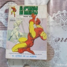 Cómics: HOMBRE DE HIERRO V 1 Nº 32. Lote 154770778