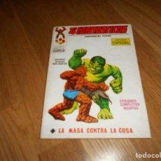 Cómics: VÉRTICE VOL. 1 LOS 4 FANTÁSTICOS Nº 13. 1970. 25 PTS. LA MASA CONTRA LA COSA. PERFECTO. Lote 155069010