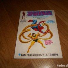 Cómics: SPIDERMAN Nº 21 (LOS TENTACULOS Y LA TRAMPA) EDICIONES VÉRTICE (1971) PERFECTO. Lote 155071382
