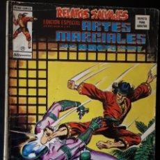Cómics: SHANG-CHI - ESPECIAL ARTES MARCIALES - MUNDICOMIC. Lote 155091638