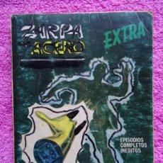 Comics - zarpa de acero 30 ediciones vertice 1969 extra el bandido invisible - 155277910