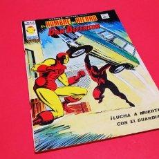 Cómics: CASI EXCELENTE ESTADO HEROES MARVEL 40 VERTICE VOL II. Lote 155325897