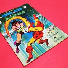 Cómics: EXCELENTE ESTADO HEROES MARVEL 39 VERTICE VOL II. Lote 155325918