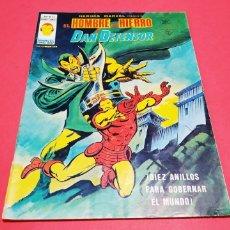 Cómics: MUY BUEN ESTADO HEROES MARVEL 44 VERTICE VOL II. Lote 155326117