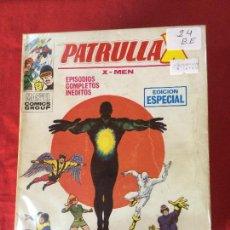 Cómics: VERTICE PATRULLA X NUMERO 24 BUEN ESTADO REF.T9. Lote 155331746