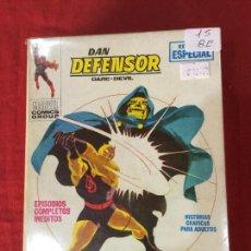 Cómics: VERTICE DAN DEFENSOR NUMERO 15 BUEN ESTADO REF.T8. Lote 155334362