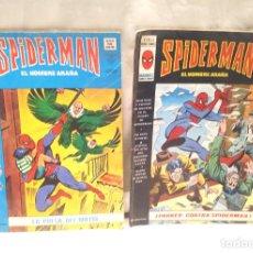 Cómics: SPIDERMAN VOL 3 N° 25 PARKER CONTRA SPIDERMAN Y Nº 31 LA PRESA DEL BUITRE, ED. VERTICE, 1974. Lote 155356830
