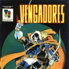 Cómics: LOS VENGADORES -MUNDICÓMICS - Nº 2 -EL TERRIBLE TRIBUTO -1981-GRAN GEORGE PEREZ-DIFÍCIL-LEAN-0517. Lote 155381606