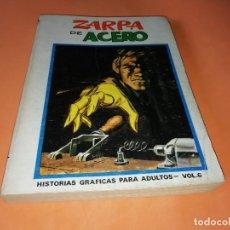 Cómics: ZARPA DE ACERO . VOLUMEN 6 . EDICION ESPECIAL. VERTICE. TACO . 1973. BUEN ESTADO. Lote 155819942