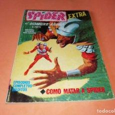 Cómics: SPIDER. EXTRA. COMO MATAR A SPIDER . Nº 25. VERTICE .TACO . 1969. BUEN ESTADO. Lote 155821194