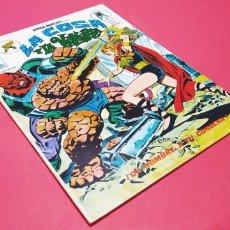 Cómics: DE KIOSCO SUPER HEROES 43 VERTICE VOL II. Lote 155876356