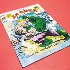 Cómics: EXCELENTE ESTADO SUPER HEROES 50 VERTICE VOL II. Lote 155876388