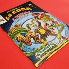Cómics: DE KIOSCO SUPER HEROES 131 VERTICE VOL II. Lote 155899880