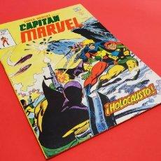 Cómics: EXCELENTE ESTADO SUPER HEROES 132 VERTICE VOL II. Lote 155900045