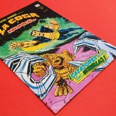 Cómics: DE KIOSCO SUPER HEROES 134 VERTICE VOL II. Lote 155900560