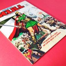 Comics - DE KIOSCO SUPER HEROES 20 VERTICE VOL II - 155901196