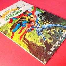 Cómics: DE KIOSCO SUPER HEROES 63 VERTICE VOL II. Lote 155906456