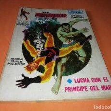 Cómics: DAN DEFENSOR. LUCHA CON EL PRINCIPE DEL MAR . Nº 4. VERTICE TACO. 1969. BUEN ESTADO.. Lote 155913090