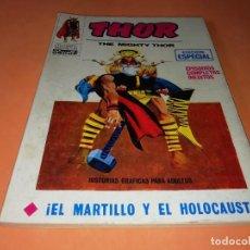 Cómics: THOR .EL MARTILLO Y EL HOLOCAUSTO Nº 2. VERTICE TACO. 1970. BUEN ESTADO.. Lote 155913902