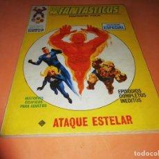 Cómics: LOS 4 FANTASTICOS. ATAQUE ESTELAR Nº 19. VERTICE TACO. 1970. BUEN ESTADO.. Lote 155946162