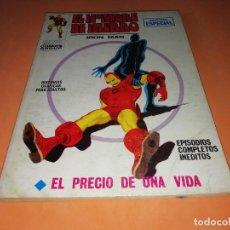 Cómics: EL HOMBRE DE HIERRO. EL PRECIO DE UNA VIDA. Nº 8 VERTICE TACO. 1970. BUEN ESTADO.. Lote 155951418
