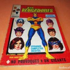 Cómics: LOS VENGADORES. NO PROVOQUES A UN GIGANTE. Nº 13 VERTICE TACO. 1970. BUEN ESTADO. Lote 156054534