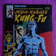 Cómics: RELATOS SALVAJES 12 EDICIONES VERTICE 1981 JUDO KARATE KUNG-FU MUNDI COMICS. Lote 156088882