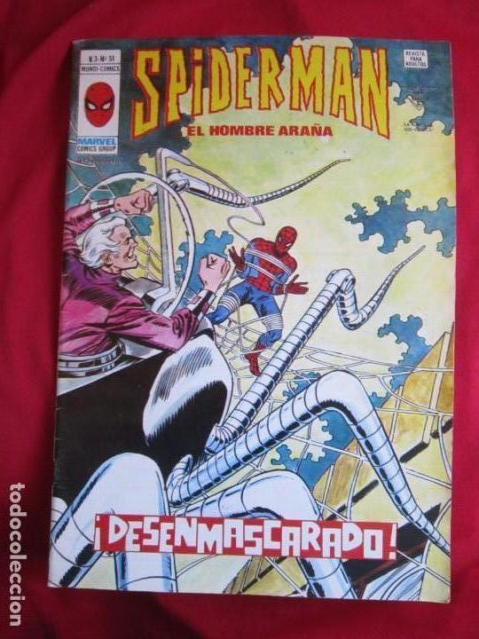 Cómics: SPIDERMAN VOL. 3 COLECCION COMPLETA 76 COMICS VERTICE AÑOS 70 BASTANTE BUENOS - Foto 48 - 156132254