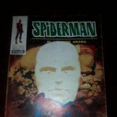 Cómics: SPIDERMAN VERTICE NÚMERO 34 -(1 EDICIÓN) (VER FOTOS Y DESCRIPCIÓN) 128 PÁGINAS. Lote 156187514