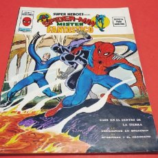 Cómics: EXCELENTE ESTADO SUPER HEROES 4 VERTICE SUPERHEROES VOL II. Lote 156449653