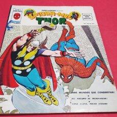 Cómics: CASI EXCELENTE ESTADO SUPER HEROES 6 VERTICE SUPERHEROES VOL II. Lote 156449692