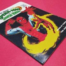 Cómics: EXCELENTE ESTADO SUPER HEROES 9 VERTICE SUPERHEROES VOL II. Lote 156449726