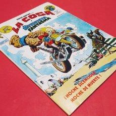 Cómics: MUY BUEN ESTADO SUPER HEROES 44 VERTICE SUPERHEROES VOL II. Lote 156449824