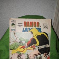 Cómics: NAMOR Y LA MASA V.2 N°3 EDICIONES VERTICE 1974. Lote 156659581
