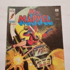 Cómics: MS. MARVEL VOL 1 # 03 (VERTICE) - 1979. Lote 156775142