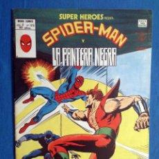 Cómics: SUPER HEROES VOL. 2 # 123 (VERTICE) - SPIDERMAN Y LA PANTERA NEGRA - 1980. Lote 156778886