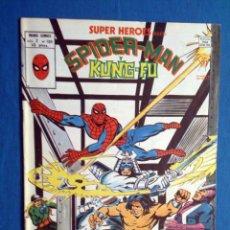 Cómics: SUPER HEROES VOL. 2 # 109 (VERTICE) - SPIDERMAN Y KUNG-FU - 1979. Lote 156779490