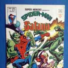Cómics: SUPER HEROES VOL. 2 # 108 (VERTICE) - SPIDERMAN Y SATANA - 1979. Lote 156779782