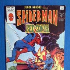 Cómics: SUPER HEROES VOL. 2 # 107 (VERTICE) - SPIDERMAN Y RED SONJA - 1979. Lote 156780034