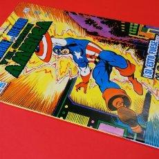 Comics - DE KIOSCO LOS INSUPERABLES 18 VERTICE - 156825576